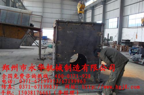 图二:箱式破碎机内部结构